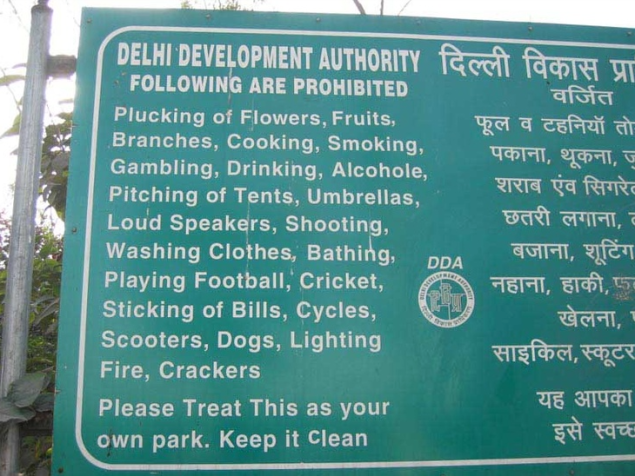 Park rules in India, thank you and please come again....